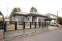 成東駅 750万円