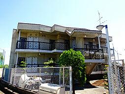 半田マンション[2階]の外観