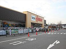 DCMホーマックつくばみらい店(2113m)