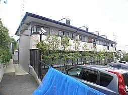 兵庫県芦屋市朝日ケ丘町の賃貸アパートの外観