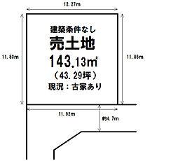 小垣内2丁目 売土地