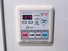 乾燥、涼風、暖房、換気と多彩な機能がついた浴室があります。