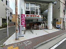 まいばすけっと西蒲田4丁目店(20m)