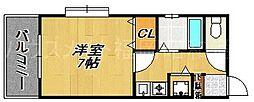 ダイナコート天神南II[2階]の間取り