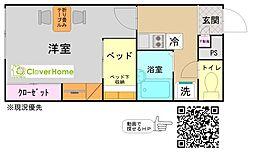 神奈川県横浜市瀬谷区橋戸1丁目の賃貸アパートの間取り