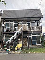 北海道札幌市北区北三十条西10丁目の賃貸アパートの外観