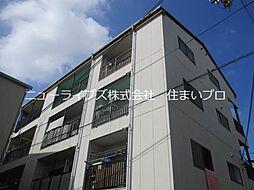 京阪本線 大和田駅 徒歩10分の賃貸マンション
