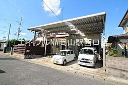 東岡山駅 3.3万円