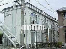 河和駅 2.1万円