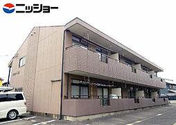 エクシードB・C[2階]の外観