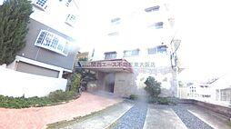 くさかマンション[3階]の外観