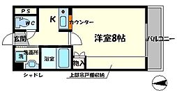 サンフレンドユーI[2階]の間取り