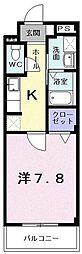 アルド−ルト−ワ[0107号室]の間取り