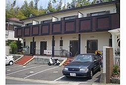 [テラスハウス] 京都府宇治市木幡檜尾 の賃貸【/】の外観