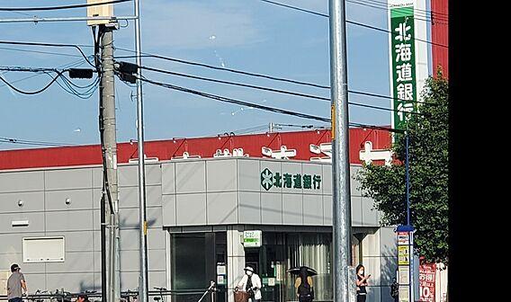 北海道銀行 四...