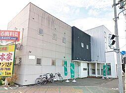 手形山崎町テナント