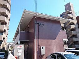 兵庫県姫路市飾磨区城南町2丁目の賃貸アパートの外観
