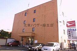 北海道札幌市北区新琴似八条2丁目の賃貸マンションの外観