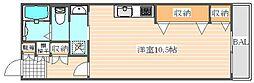 パロス美野島[10階]の間取り