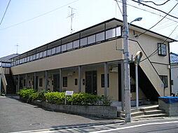 フォンティーヌ弐番館[2階]の外観