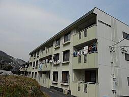 トリヴァンベール田方[2階]の外観