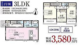 樋井川7丁目新築戸建 2号棟