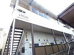 埼玉県さいたま市南区曲本4丁目の賃貸アパートの外観