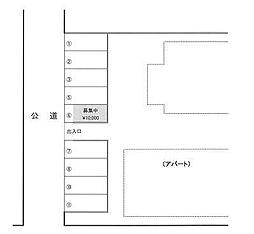 湘南台駅 1.0万円