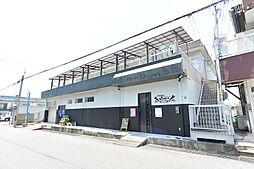 第一南開荘[24号室]の外観