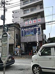 橋本コーポラス[7階]の外観