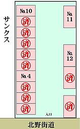 片倉駅 0.9万円