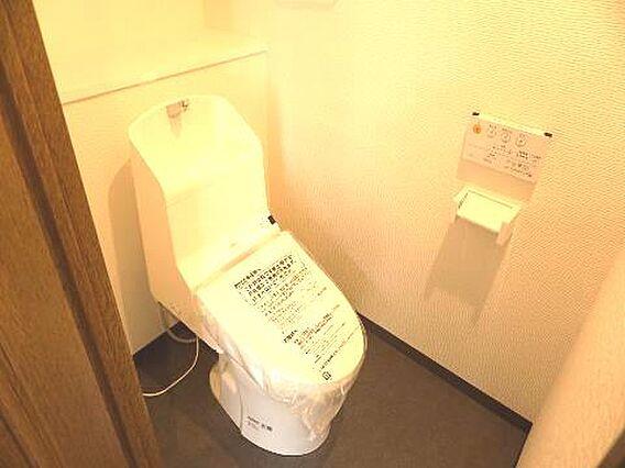 トイレは新規交...