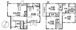 東温市横河原(店舗付き住宅)