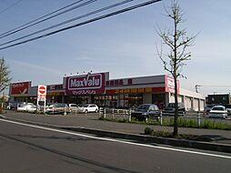 [テラスハウス] 北海道札幌市清田区北野七条3丁目 の賃貸【/】の外観