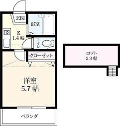 武雄温泉駅 3.1万円