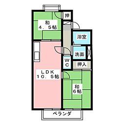 フローレンスながくてA棟[2階]の間取り