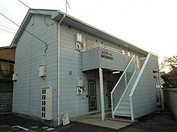 総社駅 2.1万円