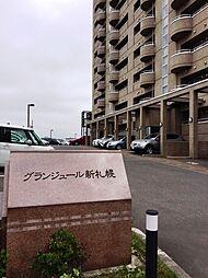 札幌市厚別区青葉町11丁目