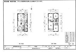 京都市山科区東野狐藪町
