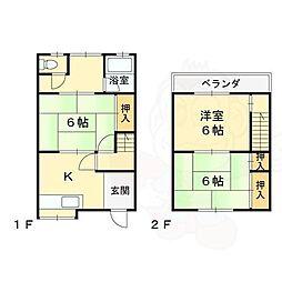 【敷金礼金0円!】肌勢第1・2住宅