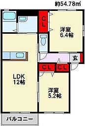 三洋タウン上の原 A棟[203号室]の間取り