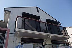 東京都豊島区長崎5丁目の賃貸アパートの外観