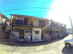 [テラスハウス] 大阪府池田市鉢塚2丁目 の賃貸【/】の外観