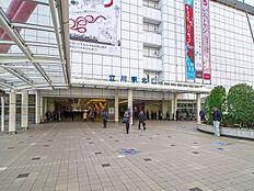 JR中央本線「立川」駅
