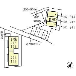 エスポワール II[203号室]の外観