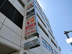 フードセンター月寒中央店(237m)