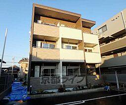 大阪府枚方市藤阪元町の賃貸アパートの外観