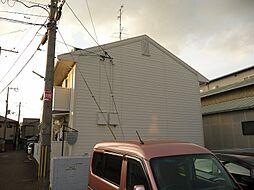 ドゥヴィネットB棟[2階]の外観