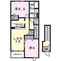 メゾン ドゥ ボヌール A[2階]の間取り