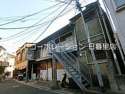 町屋駅 3.5万円